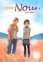 c-tait-nous-manga-volume-1-simple-2950