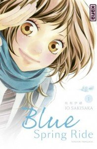 blue-spring-ride,-tome-1-3993423